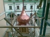 купол медный